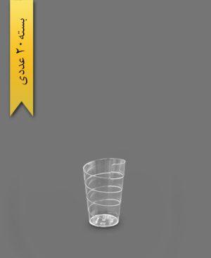 لیوان کولاک شفاف 100cc - ظروف یکبار مصرف یونسی پلاست
