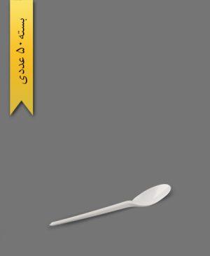 قاشق سپیده شیری - ظروف یکبار مصرف ام جی
