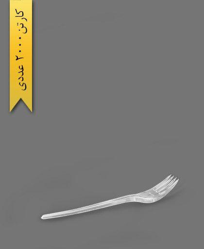 چنگال سپیده شفاف - ظروف یکبار مصرف ام جی