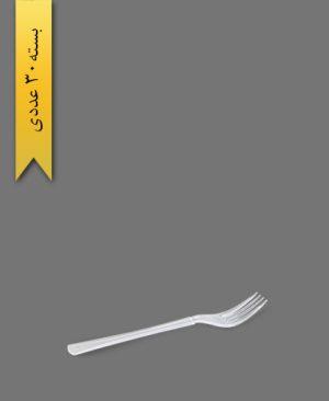 چنگال استیک پارمیدا شفاف - ظروف یکبار مصرف ام جی
