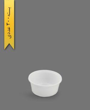 خورشتی سفید بزرگ - ظروف یکبار مصرف ام جی