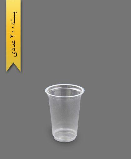 لیوان مکدونالد کوتاه 400cc شفاف - ظرف یکبار مصرف ام جی