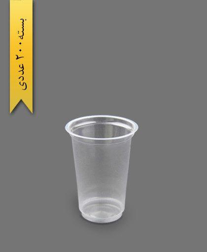 لیوان مکدونالد بلند 450cc شفاف - ظرف یکبار مصرف ام جی