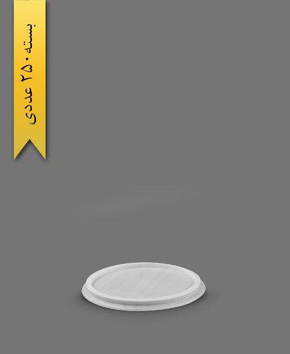 درب ماستی متوسط - ظروف یکبار مصرف تمیزی
