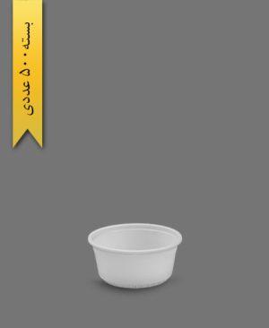 خورشتی سفید pp - ظروف یکبار مصرف تمیزی