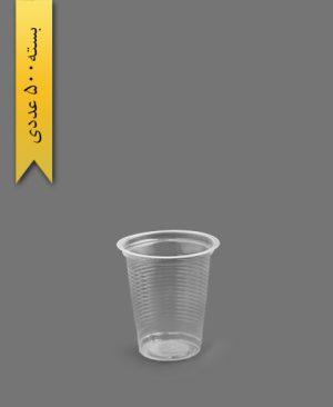 لیوان 200 شفاف سبک - ظروف یکبار مصرف تمیزی