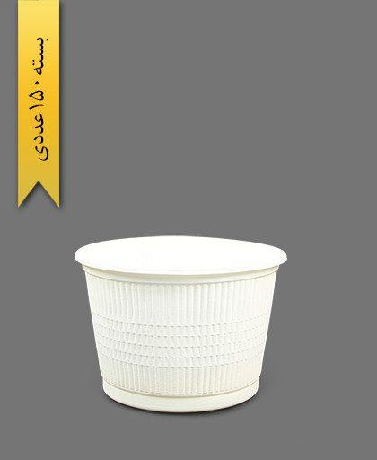 سطل گیاهی 1800 - ظروف گیاهی یکبار مصرف آملون