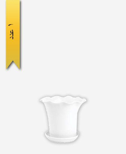 گلدان ساحل گرد سایز 4 کد 1646 - لیمون