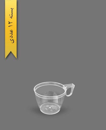 فنجان هواپیمایی 180cc آترین شفاف - ظروف یکبار مصرف کوشا