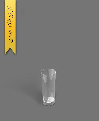 لیوان دسری اسموتی 125cc شفاف - ظروف یکبار مصرف کوشا