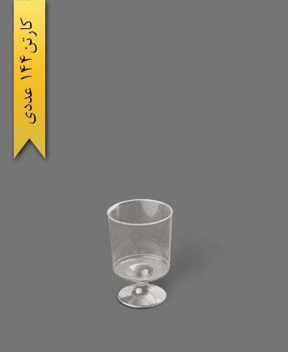 مینی جام 150 نگین شفاف - ظروف یکبار مصرف کوشا