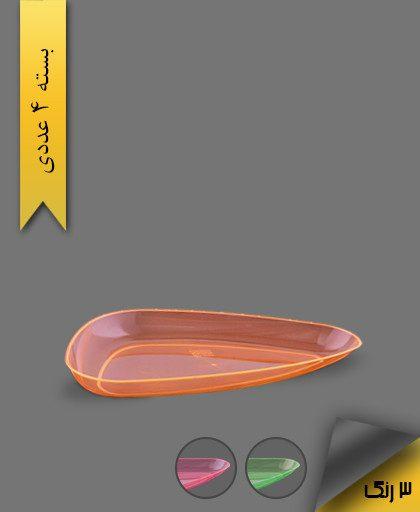 دیس سه گوش بزرگ لونا بلک لایت رنگی - ظروف یکبار مصرف کوشا