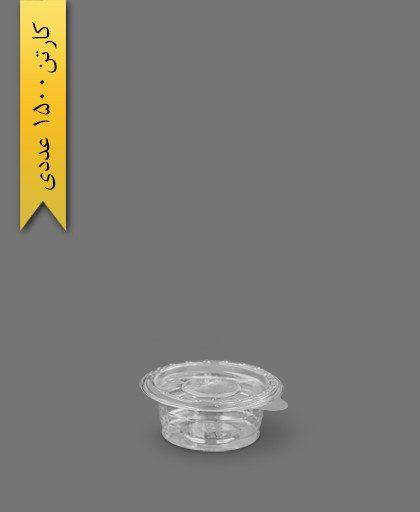 پیاله سسی لولایی 50 - ظروف یکبار مصرف پرشیا