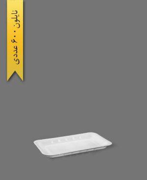 دیس میخک سفید 1351 - ظروف یکبار مصرف پارت نگین