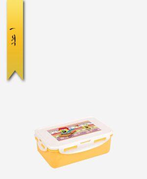 ظرف غذای بزرگ کودک کد 568 - لیمون