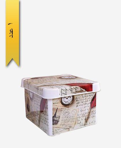 جعبه و باکس همه کاره بزرگ چاپدار کد 44605 - لیمون