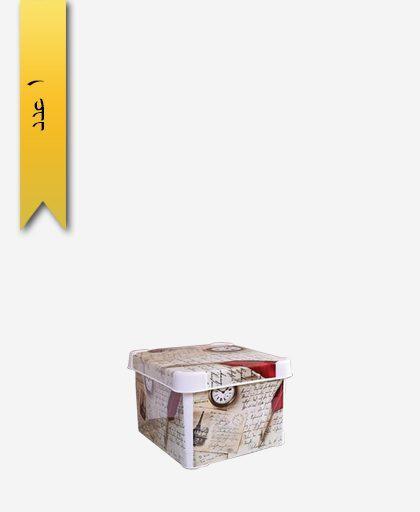 جعبه و باکس همه کاره کوچک چاپدار کد 44205 - لیمون
