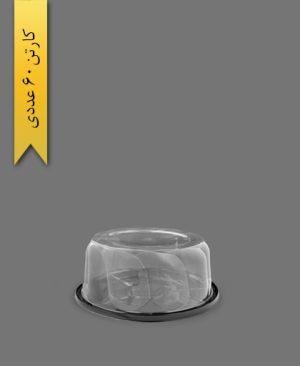 ظرف کیک رویال متوسط - ظروف یکبار مصرف صنایع پلاستیک خوزستان