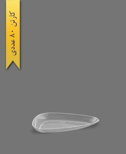 دیس سه گوش کوچک لونا شفاف - ظروف یکبار مصرف کوشا