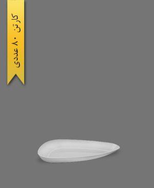 دیس سه گوش کوچک لونا سفید - ظروف یکبار مصرف کوشا