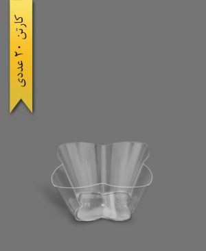 ظرف اسنک 2200ml کارن شفاف کد4 - ظروف یکبار مصرف کوشا