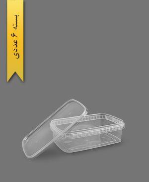 ظرف مایکروویو BL1000 با درب - ظروف یکبار مصرف طب پلاستیک