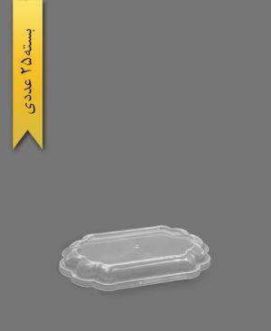 درب دسری شایلین 200 شفاف - ظروف یکبار مصرف کوشا