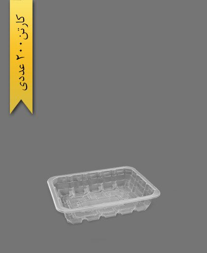 جا گوشتی بلند شفاف - ظروف یکبار مصرف احدی
