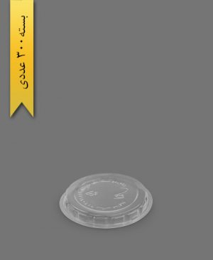 درب لیوان ساده شفاف - ظروف یکبار مصرف احدی