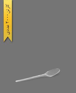 قاشق غذا خوری نوین شفاف - ظروف یکبار مصرف سروش پلاستیک
