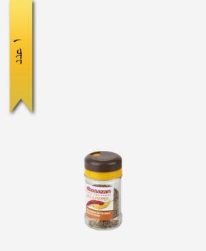 نمک پاش پلاستیکی سه کاره کریستال کد 31100 - زیبا
