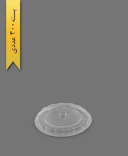 درب لیوان نی خور شفاف - ظروف یکبار مصرف احدی