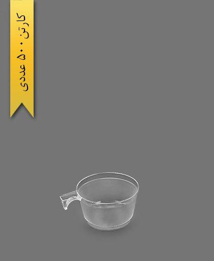 فنجان کریستالی شفاف - ظروف یکبار مصرف به ظرف