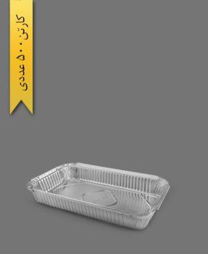 دیس آلومینیومی بزرگ - ظروف یکبار مصرف پارسه