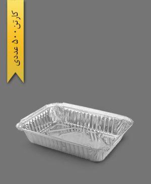 ظرف آلومینیومی تک پرس کد 105 - ظرف یکبار مصرف پارسه