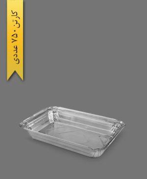 دیس آلومینیومی کوچک - ظروف یکبار مصرف پارسه
