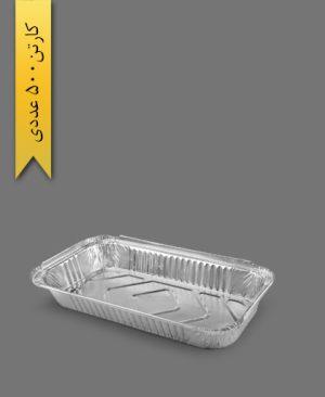 دیس آلومینیومی کبابی سنگین - ظروف یکبار مصرف پارسه