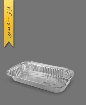 دیس آلومینیومی کبابی سبک - ظروف یکبار مصرف پارسه