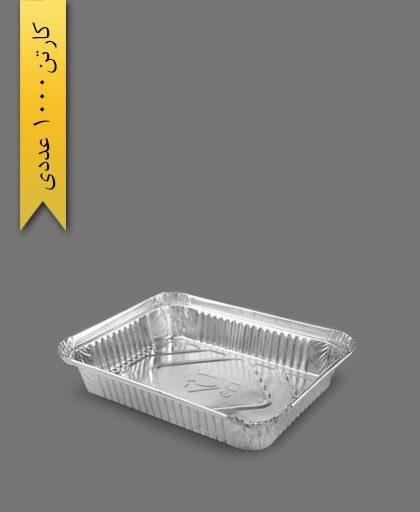 ظرف آلومینیومی دوپرس تخت - ظروف یکبار مصرف پارسه