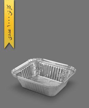 ظرف خورشتی آلومینیومی سنگین - ظروف یکبار مصرف پارسه