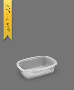 ظرف آلمانی 400 شفاف - ظرف یکبار مصرف ام پی