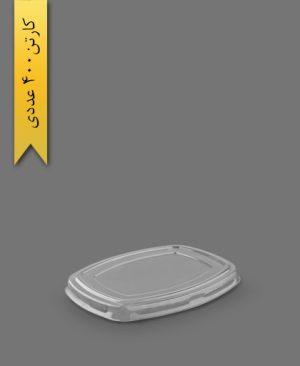 درب ظرف آلمانی شفاف - پیاله یکبار مصرف ام پی