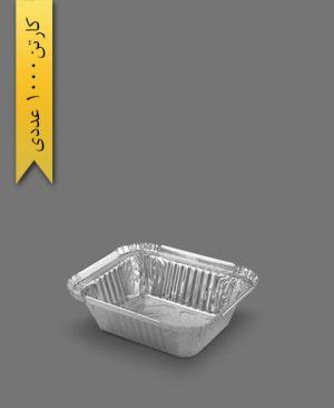 ظرف خورشتی آلومینیومی - ظروف یکبار مصرف پارس