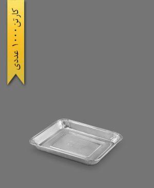ظرف آلومینیوم چیپس و پنیر - ظرف یکبار مصرف پارس