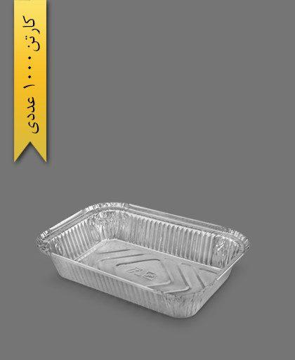 ظرف آلومینیوم تک پرس - ظرف یکبار مصرف پارس