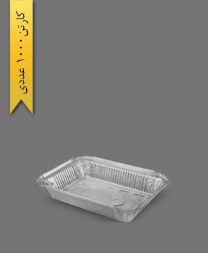 ظرف آلومینیوم تک پرس کوتاه - ظرف یکبار مصرف پارس