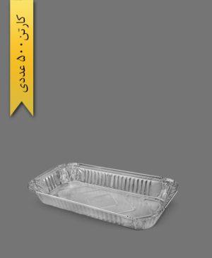 دیس آلومینیومی کبابی کوچک - ظروف یکبار مصرف پارس