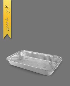 دیس آلومینیومی کبابی بزرگ - ظروف یکبار مصرف پارس