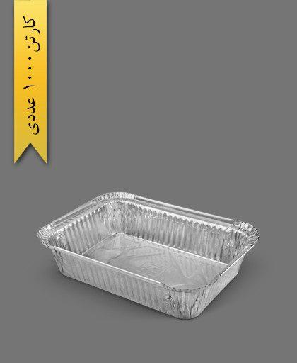 ظرف آلومینیوم یک و نیم پرس - ظرف یکبار مصرف پارس