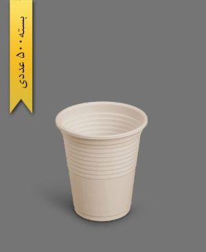 لیوان گیاهی 200cc - ظرف گیاهی یکبار مصرف زرفام